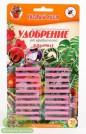 Чистый лист Палочки от вредителей (по 20 шт. в упаковке)